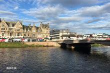 英国最北的城市 -- 英国苏格兰因弗内斯 (Inverness)