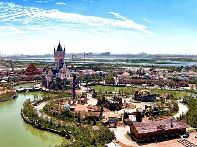 Tianjin Fantawild Adventure