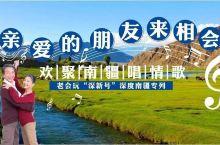16天13000公里横扫大半个中国!政府全程护航即将发车!珠海人快上车!