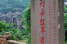 #嗨翻小长假#丙安古镇,红色印记