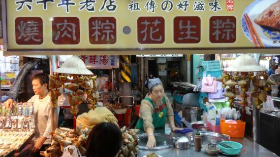 老牌花生粽燒肉粽(六合夜市店)