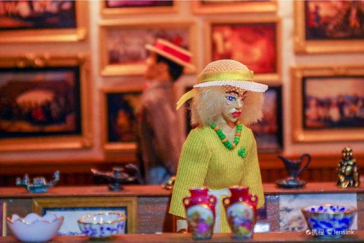 Miniatures Museum1
