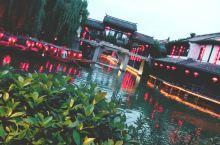 台儿庄古城夜景分享一下下哈