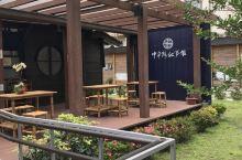 台湾游-中平路故事馆