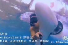 在吉利岛开水中推进器浮潜