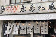 广岛的美食