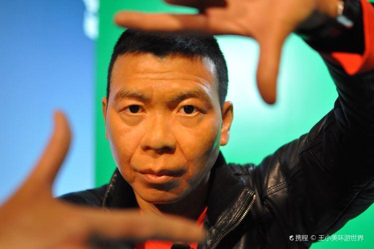 Madame Tussauds Beijing4