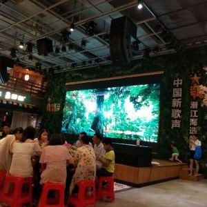 生态龙虾城游乐园旅游景点攻略图