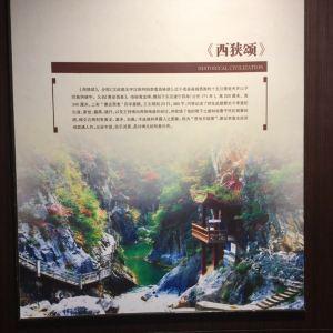 成县文化遗产博物馆旅游景点攻略图
