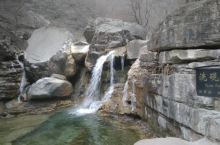 云台山潭瀑峡