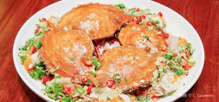 Xia Gang Zhi Gong HunanRen Haixian Jiagong3