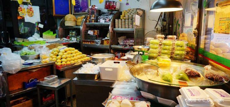 Mae Varee Fruit Shop3