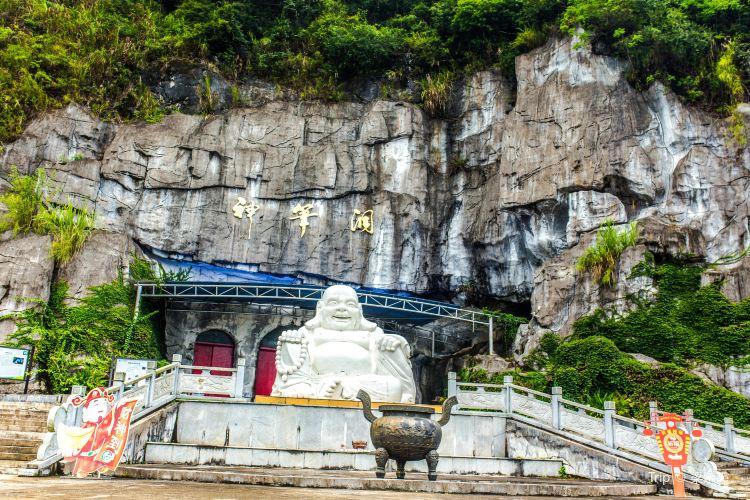 Shenbishan Ecological Tourism Area2
