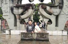 双胞胎文化园