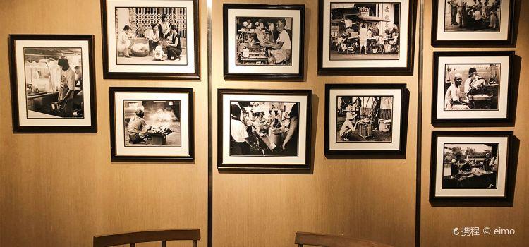 Café Malacca3