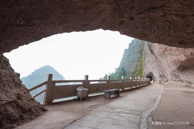 Dahongyan Kongtongshan Scenic Area3