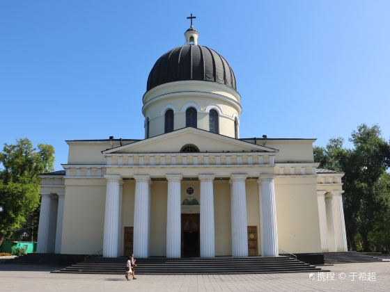 Catedrala Nasterea Domnului