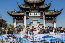 从黄浦江到浦阳江,从上海到上河,复旦诗社为什么来到了这里?