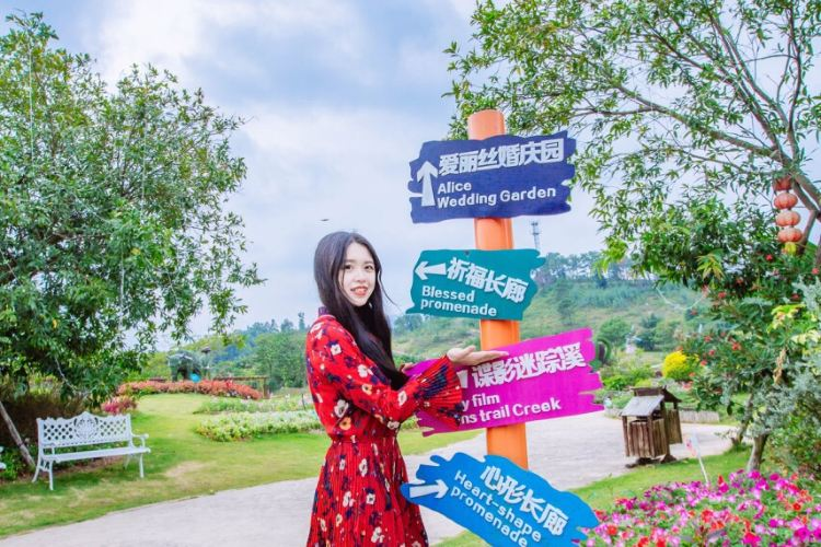 Ke Tianxia Zui Die Gulvse Manor2