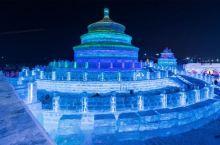 哈尔滨冰雪大世界打造第20届!