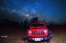 在夏威夷偶遇银河星空