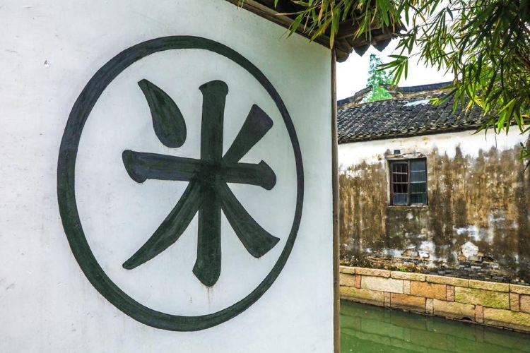 Wansheng Rice Merchants4