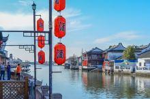 #元旦去哪玩#上海最美的古镇,明清出了16名进士现免费开放