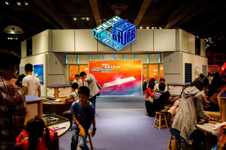 Hong Kong Science Museum4