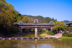 Jingzhou,Recommendations