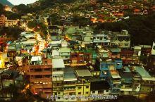 #向往的生活#台湾的九份,一个如童话一样的世界!