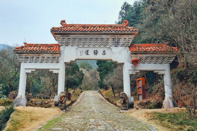 Meiguan Ancient Post Road1