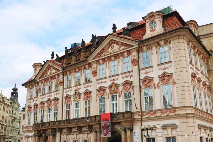 Kinsky Palace1