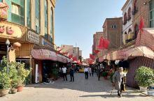 新疆行——十四、喀什噶尔民俗画,高台老街风情景