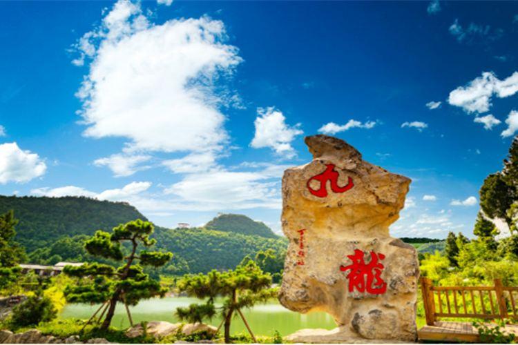Jiulong Sceneic Area3