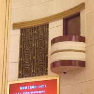 国民大会堂旧址旅游景点攻略图