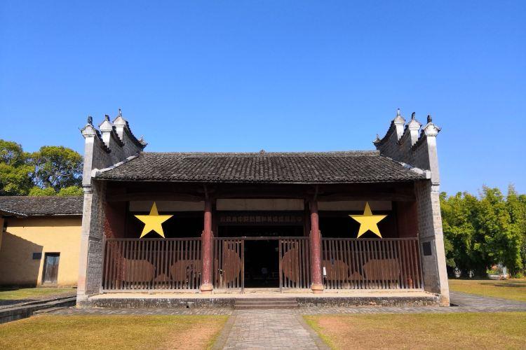 Ruijin Yeping Red Tourism Area