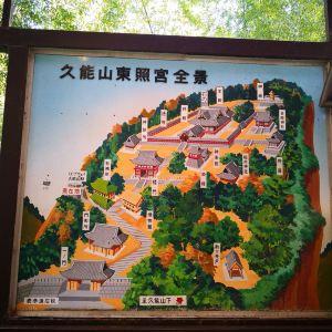 久能山东照宫旅游景点攻略图
