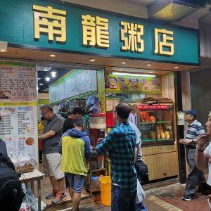 南龙粥店旅游景点攻略图