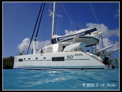 Sailing Dreams Yacht Charters