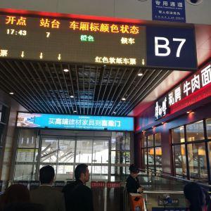 长沙南站-东广场旅游景点攻略图