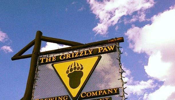 The Grizzly Paw Brewing Company1