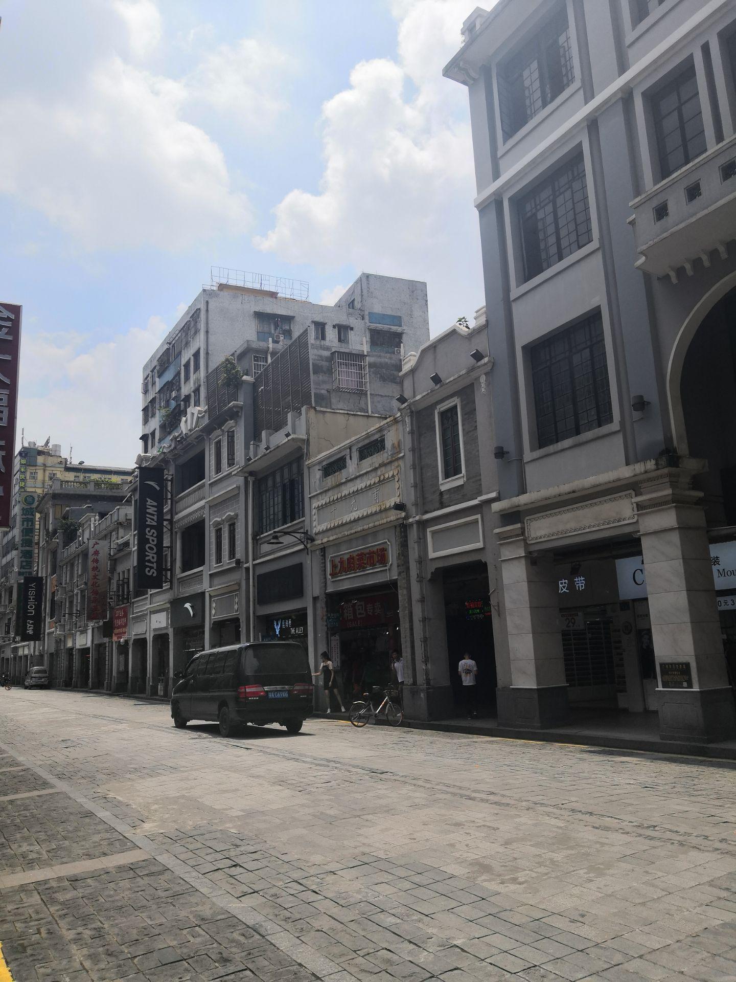 上下九地铁站_广州上下九步行街攻略,广州上下九步行街门票/游玩攻略/地址 ...