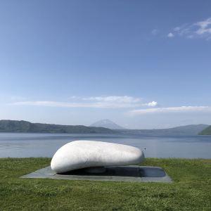 洞爷湖圆形雕刻公园旅游景点攻略图