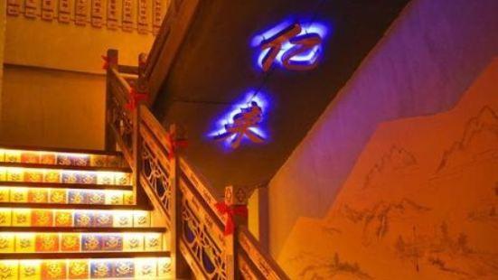 千億來烏拉滿族火鍋(昌邑旗艦店)