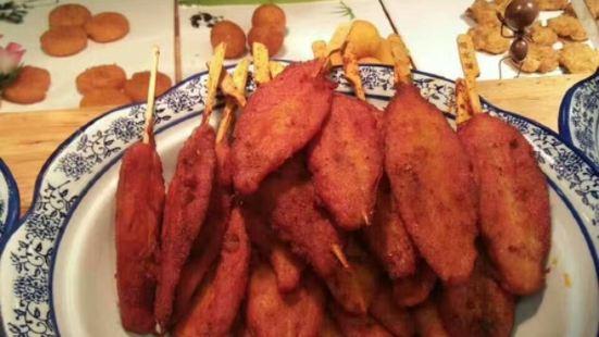 九月椒海鮮自選火鍋超市(劉家峽店)