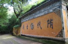 浙江天台山暑期三日游