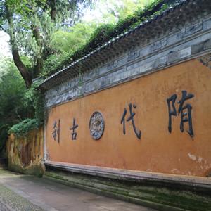 台州游记图文-浙江天台山暑期三日游
