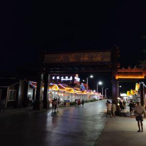 永福禅寺旅游景点攻略图