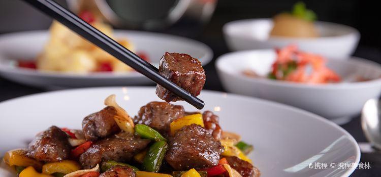 Dinning Room-Park Hyatt Sanya Sunny Bay Resort2