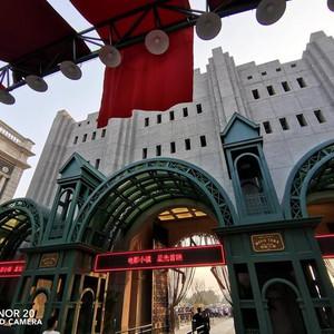 郑州游记图文-河南唯一的电影小镇,穿越百年时光,成最热网红打卡地